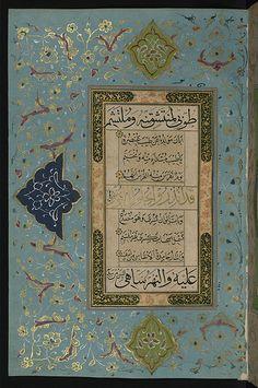 Illuminated Manuscript Poem in Honor of the Prophet Muhammad, Walters Art Museum Ms. Mughal Miniature Paintings, Famous Poems, Prophet Muhammad, Calligraphy Art, Illuminated Manuscript, Islamic Art, Word Art, Archaeology, Art Museum