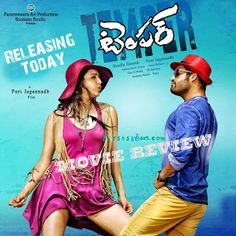 #JrNtr #Temper Movie Review
