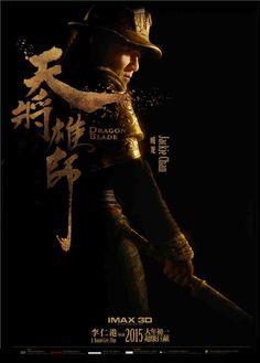 Watch the new trailer. #JackieChan Starrer #DragonBlade #Trailer Released