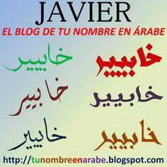 Nombre Javier en Arabe para Tatuajes