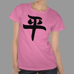 Peace - Japanese Kanji Character  Peace Shirts and Inspirational Gifts.