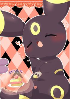 #Umbreon