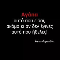 Greek Quotes, Spirit, Posters, Life, Style, Poster, Stylus