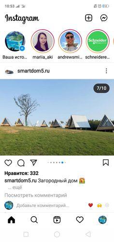 Bee Do, Desktop Screenshot, Instagram