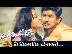 A Maaya Chesave Full Video Song from Panthulu Gari Ammayi Latest Telugu Movie on Mango Music, ft. Sai Kumar, Krishna Ajay Rao, Shravya, Bullet Prakash, Sadu ...