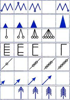 Тест Найди закономерность 4th Grade Math Worksheets, 1st Grade Math, Worksheets For Kids, Homeschool Kindergarten, Preschool Activities, Olympiad Exam, Logic Puzzle Games, Visual Perception Activities, Brain Teasers For Kids