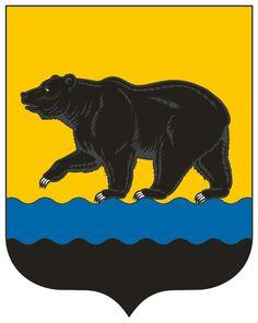 Герб Нефтеюганска