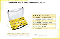 15pcs home owner's tool set Skype:sallyshen1993 Email:sally@arterki.com Whatsapp&Viber&imo:+8615906561675 Pinned from