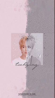 Wallpaper : Taeyung(V) Bts Taehyung, Bts Bangtan Boy, Bts Jimin, Aesthetic Iphone Wallpaper, Aesthetic Wallpapers, Taekook, Imagenes Gift, Bts Pictures, Photos