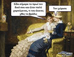 . Funny Quotes, Funny Memes, Ancient Memes, Minions, Lol, Greeks, Humor, Cards, Humour