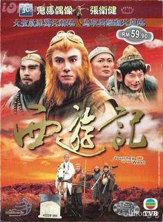 西遊記 such a great series