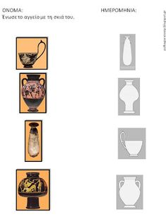 Greek Mythology, Educational Activities, Ancient Greece, Social Studies, Kindergarten, Teaching, Blog, Museums, Paper