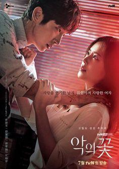 #Koreandrama #kdramas Korean Drama List, Korean Drama Series, Watch Korean Drama, Korean Drama Romance, Korean Drama Online, Lee Joon, Joon Gi, Moon Chae Won, As Flores Do Mal