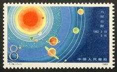 Solar system stamp