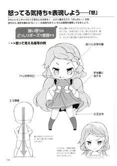 How to draw Draw Chibi, Anime Chibi, Manga Anime, Chibi Drawing, Body Reference Drawing, Drawing Reference Poses, Manga Drawing Tutorials, Drawing Techniques, Anime Tutorial