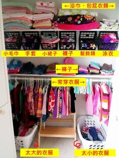 Captivating Perfect Way To Organize Kids Closets!
