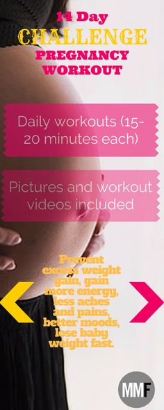 Having a hard time finding motivation to exercise during pregnancy? Pregnancy Workout Challenge- 14 Day Jumpstart Stop the crazy weight gain, have more energy and less aches and pains. This is amazing, and there are videos and pictures of all the workouts and they are short only 15-20 minutes each. Cardio and all.