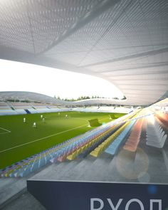 Gallery of Borisov Football Stadium / OFIS Architects - 14
