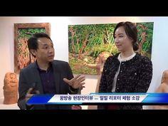 꿈방송 - 현장인터뷰 - 일일 리포터 체험 소감 by 인생기록사 이재관