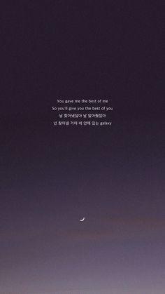 BTS Magic Shop lyrics BTS lock screen Lock screen and background … – BTS Wallpapers Bts Song Lyrics, Bts Lyrics Quotes, Bts Qoutes, Song Lyrics Wallpaper, Wallpaper Quotes, Frases Bts, Lyrics Aesthetic, Korean Quotes, Bts Backgrounds