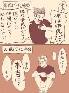 埋め込み Haikyuu Characters, Manga, Anime, Twitter, Sleeve, Manga Anime, Manga Comics, Squad