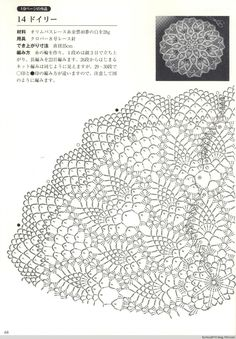 Japanese book and handicrafts - Suteki Pineapple Crochet Laces 2011 Free Crochet Doily Patterns, Crochet Doily Diagram, Crochet Mandala, Filet Crochet, Crochet Motif, Crochet Home, Love Crochet, Thread Crochet, Vintage Crochet
