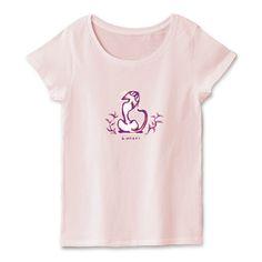 """""""Siamese Cat *Arabesque"""" T-Shirt =D ---  #kitty #Cat #Siamese #Tees #TShirt"""