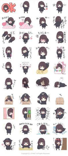 [멘헤라짱 일러스트 모음]일러스트레이터 ぽむ(pomu 포무) 일러스트 모음-メンヘラちゃん : 네이버 블로그 Anime Characters, Chibi, Anime Art, Kawaii, Animation, Poses, Alps, Drawings, Cute