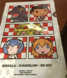 Could the presence of Ghidorrah on this Clear File be a spoiler for the movie? I certainly hope so.  My Two Yen Worth: What's at Steak?  #BigBoy #EVA #Evangelion #Asaka #Rei #Godzilla #Gojira