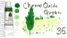 TURNER Artists' Water Colour: Chrome Oxide Green  #watercolor #green #chrome #oxide #turner