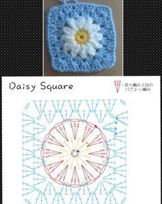 Daisy square Crochet Motif Patterns, Granny Square Crochet Pattern, Crochet Diagram, Crochet Squares, Crochet Granny, Crochet Designs, Crochet Stitches, Crochet Mat, Crochet Daisy