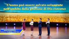Eastern Lightning, The Church of Almighty God was created because of the appearance and work of Almighty God, the second coming of the Lord Jesus, Christ of the last days. Christian Poems, Christian Devotions, Word Of God, God Is, Praise And Worship Songs, Kids Poems, Post Quotes, Believe In God, Gods Grace