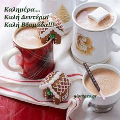 Gingerbread Dough, Christmas Gingerbread House, Christmas Cookies, Gingerbread Houses, Good Morning Coffee, Coffee Break, Salty Cake, Cookies For Kids, Homemade Christmas Gifts