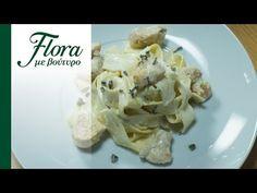 Παπαρδέλες με κοτόπουλο και σάλτσα λεμονιού Flora, Cabbage, Cooking Recipes, Meat, Chicken, Vegetables, Youtube, Food Recipes, Veggie Food