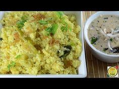 Hyderabadi Khichadi,hyderabadi khichadi,Khichdi,palak khichdi,sabudana khichdi,masala khichdi,dal khichdi,masala khichdi recipe,gujarati khichdi recipe,moong dal khichdi recipe,bengali khichdi recipe,palak khichdi recipe,Chana Dal Khichdi,Rice Khic