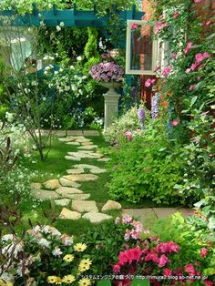 How to make an English garden (DIY veranda gardening garden stone garden tree be… How to make an English garden …