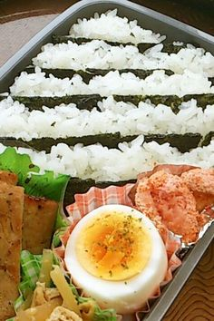 Easy Striped Bento with Flavoured Nori Seaweed Bento Recipes, Vegetarian Recipes, Cooking Recipes, Healthy Recipes, Vegan Lunch Box, Bento Box Lunch, Bento Kids, Japanese Lunch, Japanese Food