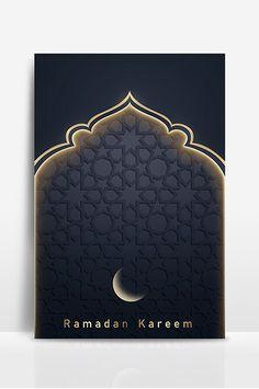 Eid Mubarak Card, Quran Book, Festival Background, Islamic Calligraphy, Background Templates, Retro Art, Creative Logo, Galaxy Wallpaper, Sign Design