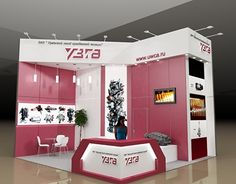 """Check out new work on my @Behance portfolio: """"Exhibition stand"""" http://be.net/gallery/52061441/Exhibition-stand"""