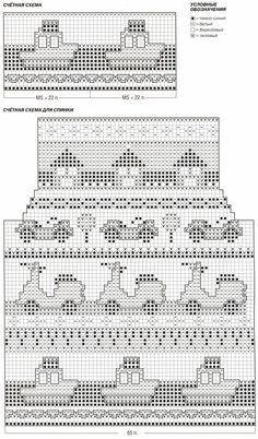 2190 Best Graphs Images Knitting Charts Knitting Patterns