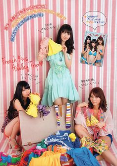 "French Kiss ""Holiday Trip"" on Young Magazine"