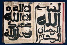 Calligraphie marocaine au XIXe siècle Al-Juzûlî, Dalâil al-khayrât (Indications des bonnes ouvres). Maroc, 1828-29. Papier. Rabat, Bibliothèque générale (inv. 399) Le calligraphe marocain al-Qandûsî, mort en 1862, donne à ce recueil de prières très souvent copié un aspect très contemporain. Il reprend lécriture maghrébine et les représentations traditionnelles mais les transforme comme dans cette basmala* écrite en lettres monumentales qui occupent toute la page.