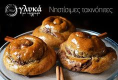 Ταχινόπιτες Vegan Vegetarian, Vegetarian Recipes, Candy Shop, Bagel, Doughnut, Paradise, Bread, Desserts, House