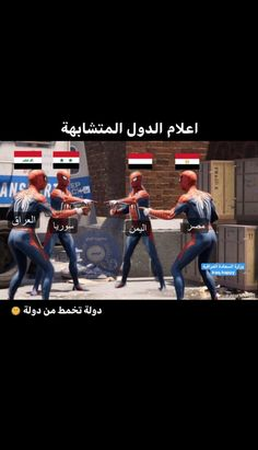 Funny Picture Jokes, Some Funny Jokes, Really Funny Memes, Funny Pictures, Arabic Memes, Arabic Funny, Funny Arabic Quotes, Book Qoutes, Bff Quotes