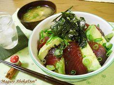 avocado rice bowl  今晩のメニューは、 ・マグロアボカド丼・豆腐とワカメのお味噌汁    taste.yupo.chu.jp