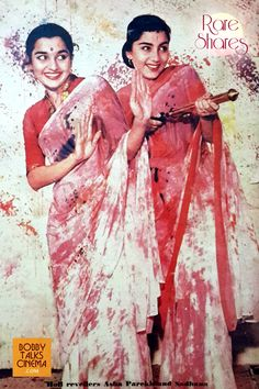 Throw back bollywood photo - Asha Parekh & Sadhana Bollywood Photos, Indian Bollywood, Bollywood Stars, Bollywood Celebrities, Bollywood Actress, Vintage Bollywood, Old Film Stars, Asha Parekh, Beauty Movie