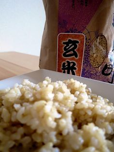 THE SECRET TO FINDING BROWN RICE & WHOLE-WHEAT IN JAPAN