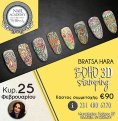 Nails as a work of art, with a bohemian aesthetic .- Νύχια σαν έργο τέχνης, με μια bohemian αισθητική… Nails as a work of art, with a … - Bohemian Nails, Boho, Beauty Nail Salon, Art Academy, Nail Artist, Stamps, A5, Artwork, Seals