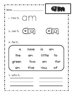 This is a pack of 47 kindergarten sight word skill sheets. Students are asked to trace, color, find, and write each word. This type of repetition builds their visual recognition of these words.