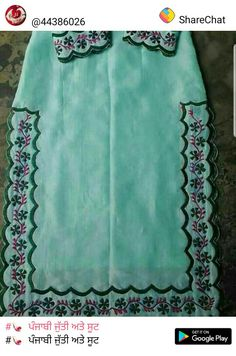 Embroidery Suits Punjabi, Hand Embroidery Dress, Embroidery Suits Design, Embroidered Clothes, Embroidery Fashion, Hand Embroidery Designs, Salwar Suit Neck Designs, Neck Designs For Suits, Dress Neck Designs
